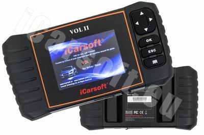 iCarsoft VOL II