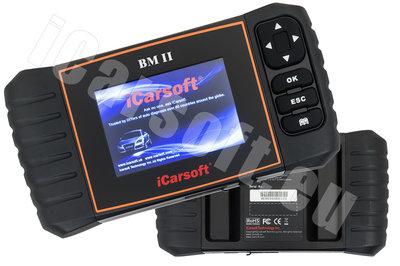 iCarsoft BM II
