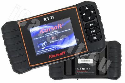 iCarsoft RT II
